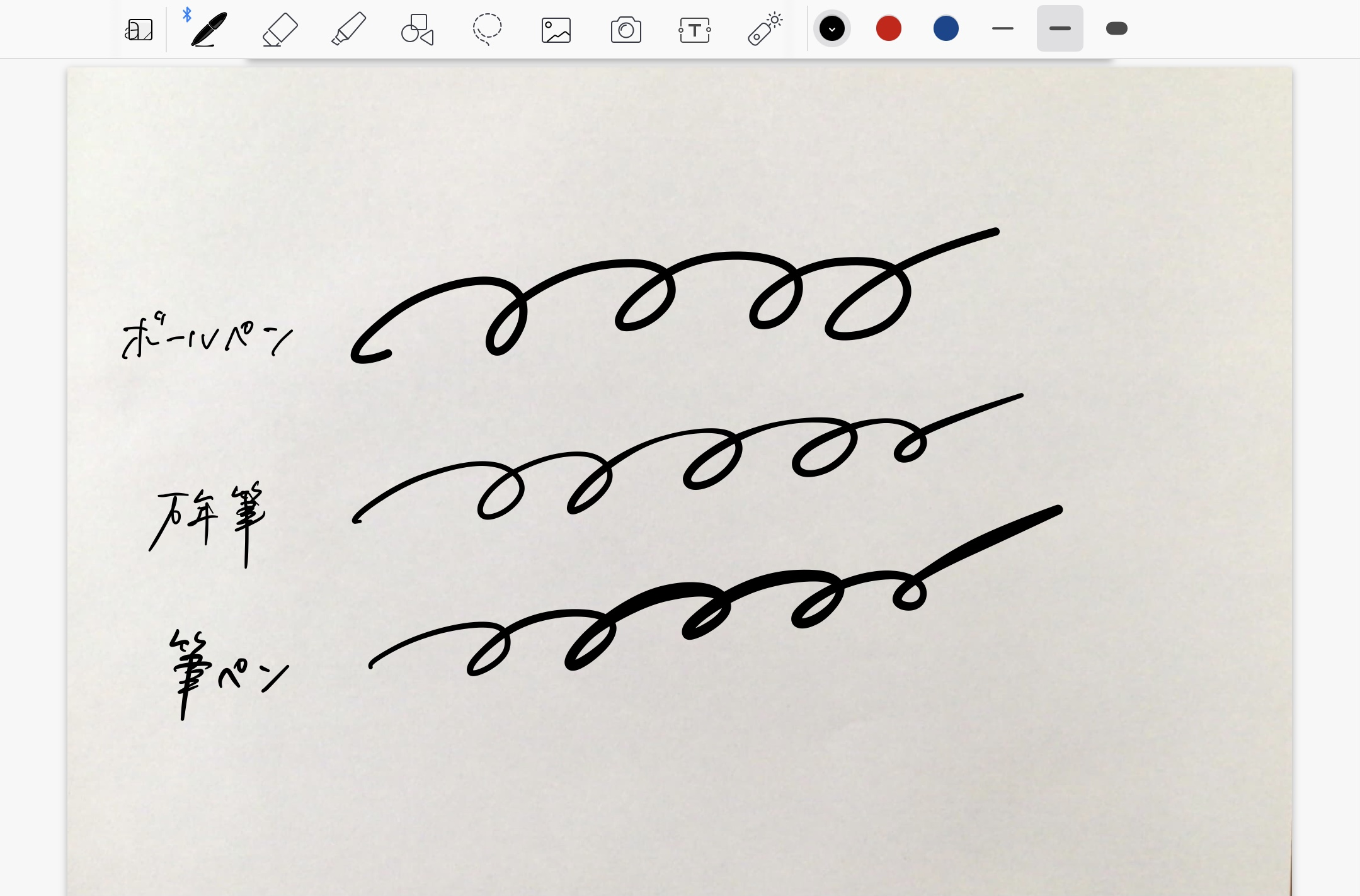 GoodNotes5に直接書き込み
